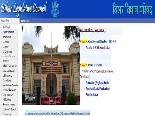 Bihar Vidhan Parishad Result