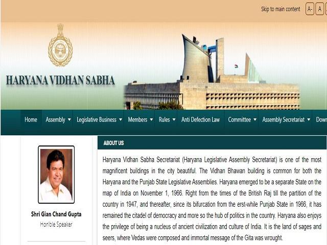 Haryana Vidhan Sabha