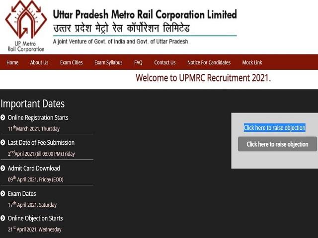 UPMRC Answer Key 2021