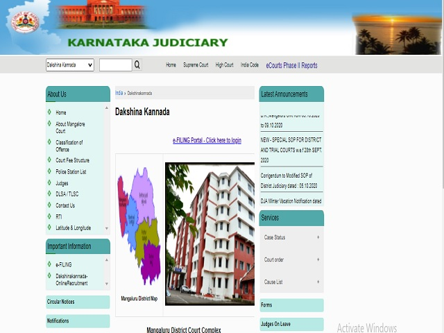 Dakshina Kannada District Court Recruitment 2021: Apply Peon Posts
