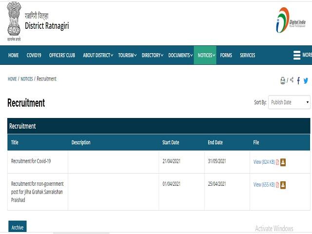 NHM Ratnagiri Recruitment 2021: Apply Staff Nurse, Microbiologist and Other Posts