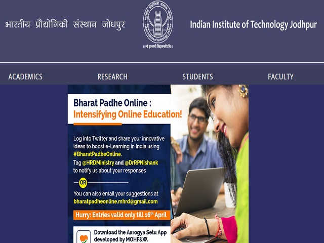 IIT Jodhpur Recruitment 2021
