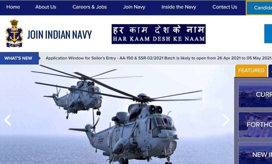 Indian Navy SSR AA Recruitment 2021