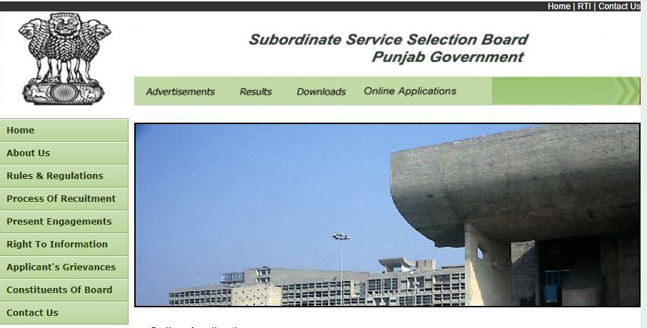 SSSB Punjab Result 2021