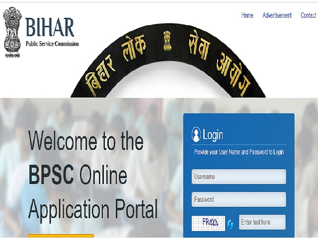 BPSC Project Manager 2021 Prelims Exam & Admit Card Date