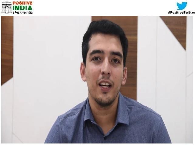 IPS Satya Sai Karthik upsc success story in hindi