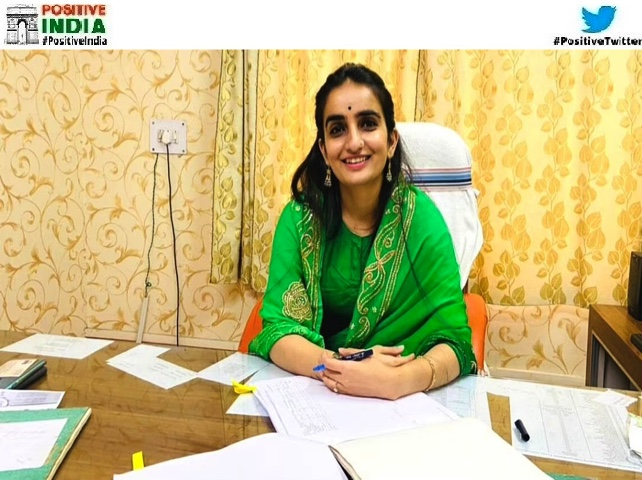IAS Gandharva Rathore UPSC Success Story in Hindi