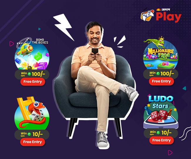Jagran Play Engllish image