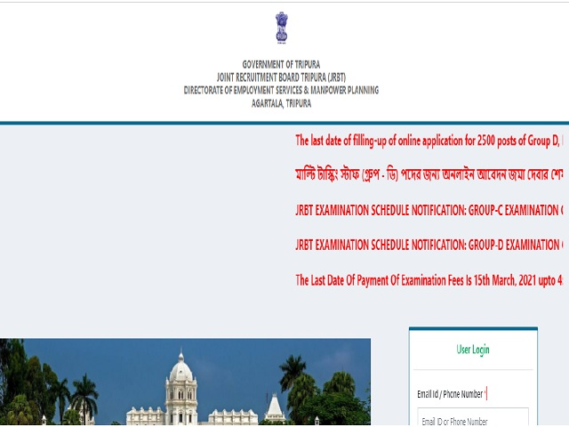 JRBT Group C and Group D Admit Card 2021
