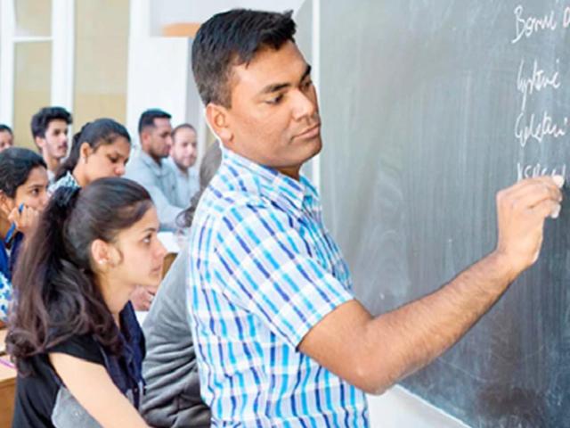 School Education Department Punjab Lecturer Recruitment 2021