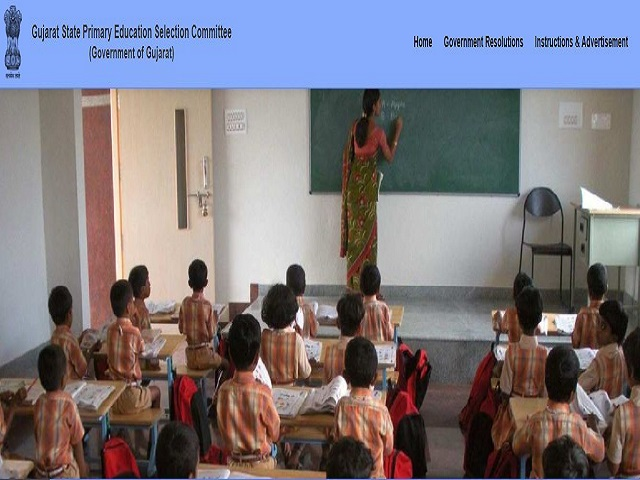 Gujarat Vidya Sahayak Recruitment 2021