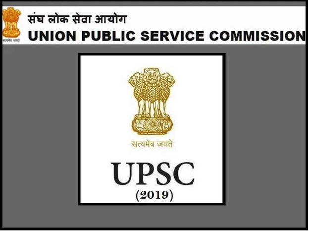 UPSC IES IFS 2021