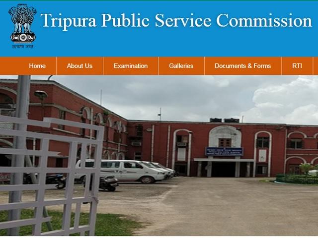 Tripura PSC Civil Service Provisional Key 2021