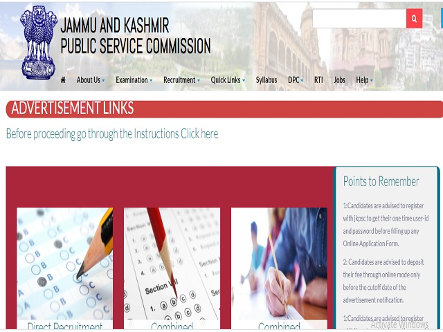 JKPSC Recruitment 2021: Apply Assistant Engineer, Deputy Research Officer and Other Posts