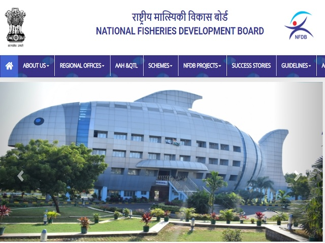 National Fisheries Development Board (NFDB) Recruitment 2021: Apply Intern Posts