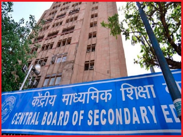Will CBSE Board Exams 2021 Be Cancelled Due To COVID-19? Check New Updates & Details