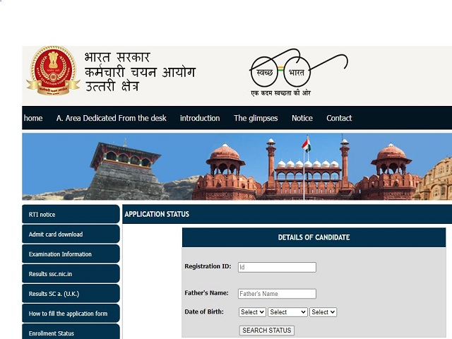 SSC NR CHSL Admit Card