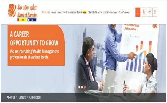 Bank of Baroda Recruiment 2021