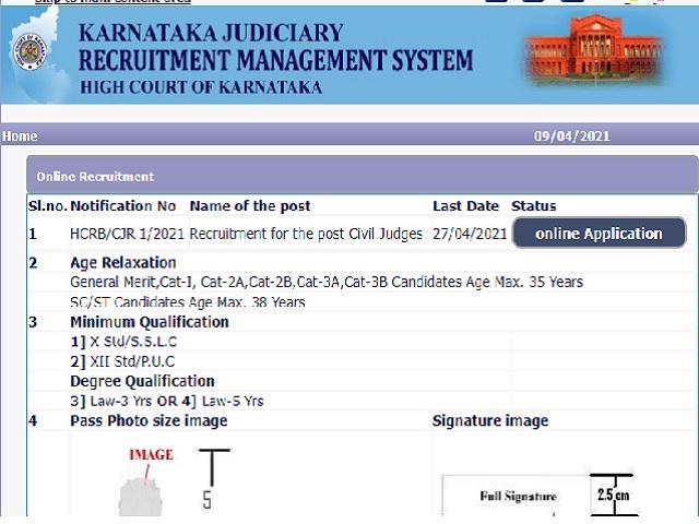 Karnataka High Court Civil Judge Recruitment 2021