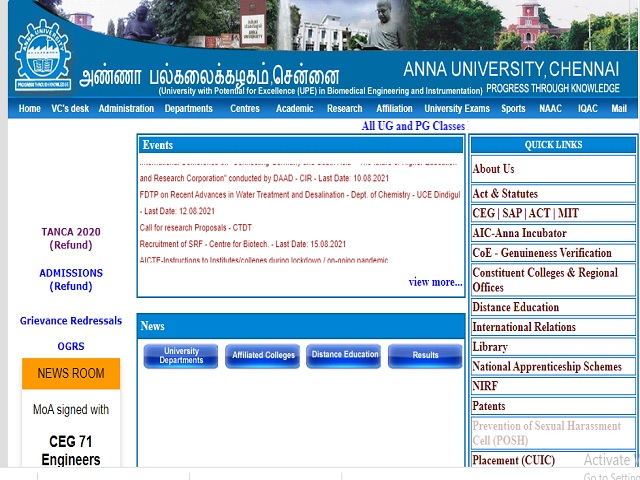Anna University Recruitment 2021: Apply Professional Assistant II, Clerical Assistant & Peon Posts