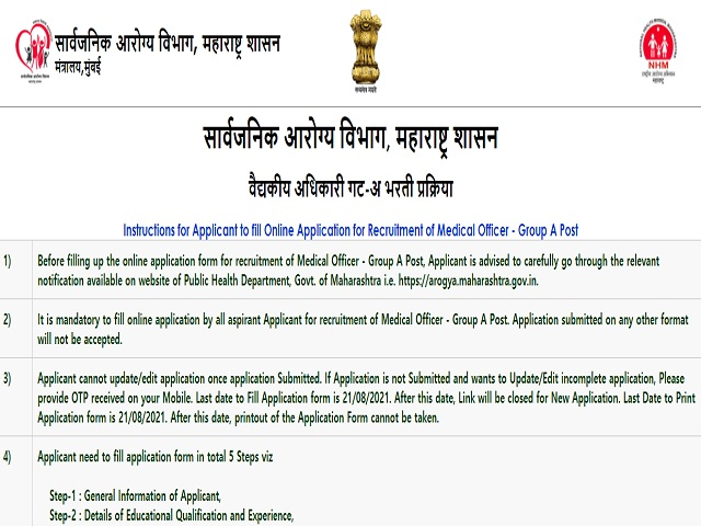 Public Health Department Maharashtra Recruitment 2021: Apply Medical Officer Group A Posts