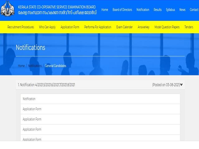 CSEB Recruitment 2021: Apply Jr. Clerk, DEO, Cashier, Asst Secretary and Chief Accountant Posts