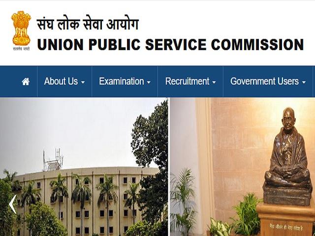 UPSC CDS Exam 2021