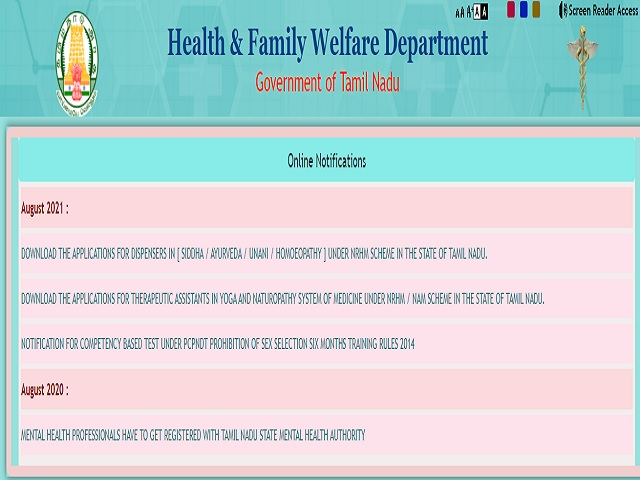 TN Health Department Recruitment 2021: Apply Therapeutic Assistant and Dispenser Posts