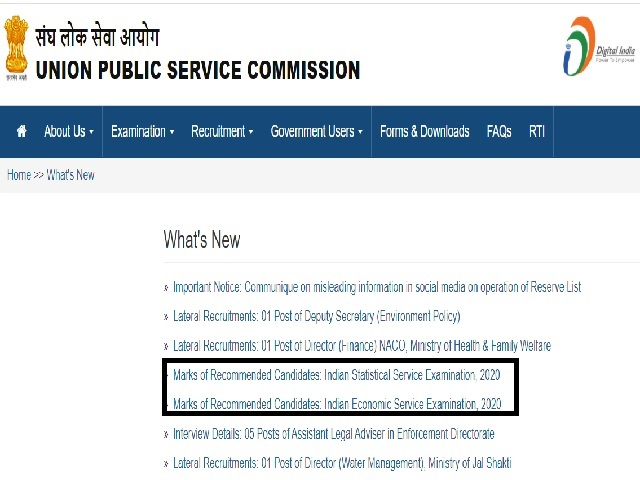 UPSC IES ISS Marks 2020