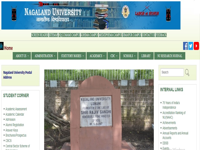 Nagaland University Recruitment 2021: Apply Driver, Chowkidar, Work Assistant and Other Posts