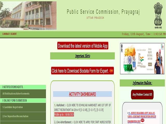 UPPSC State Engineering Service Recruitment Exam 2021