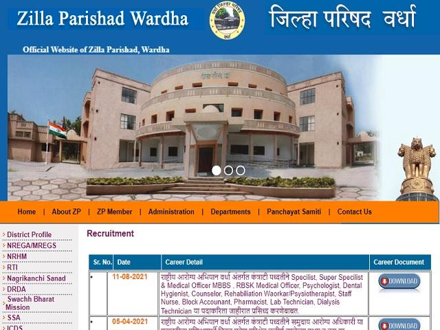 ZP Maharashtra Recruitment 2021: Apply MO, Staff Nurse, Psychologist, Counselor, Pharmacist & Other Posts