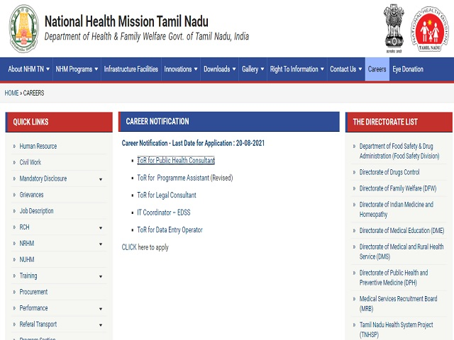 NHM Tamil Nadu Recruitment 2021: Apply Consultant, DEO and Other Posts