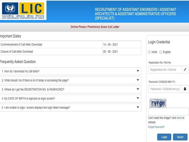LIC Admit Card 2021