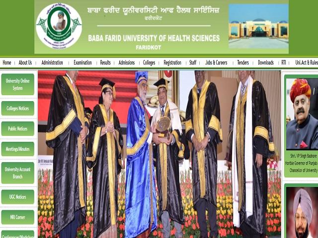 Baba Farid University of Health Sciences, Faridkot Senior Resident/Senior Tutor Posts