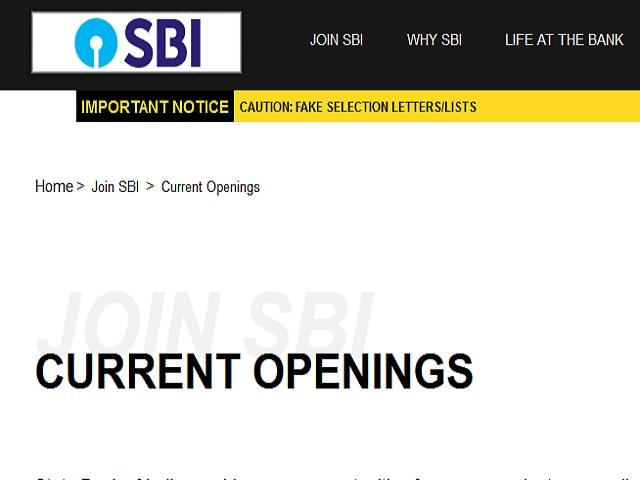 SBI Clerk Prelims Admit Card 2021