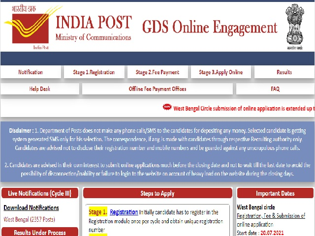 post office recruitment 2021 west bengal