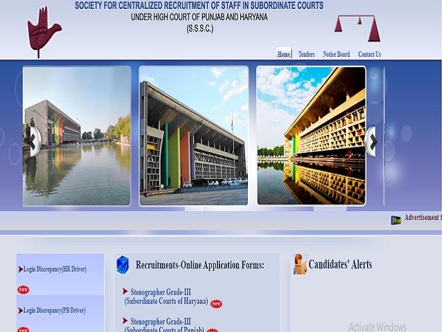 Punjab Haryana High Court Recruitment 2021