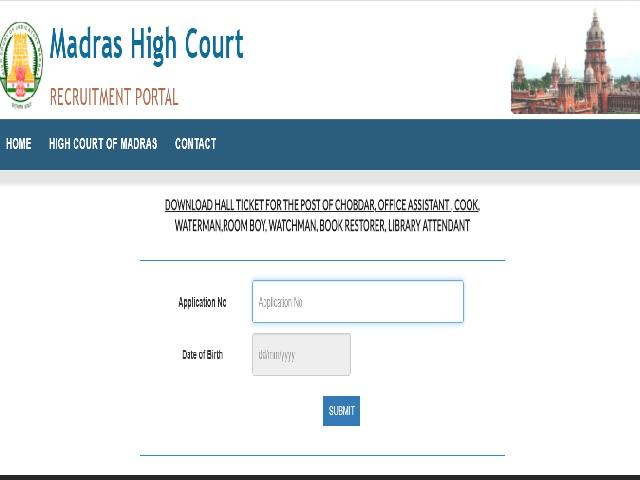 Madras High Court Admit Card 2021