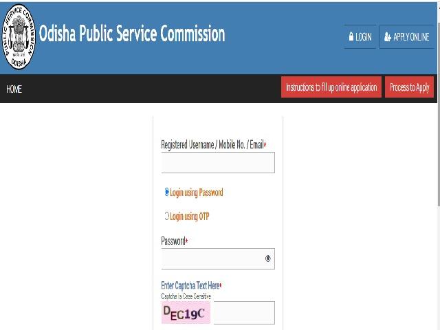 OPSC Civil Services Prelims 2021 Admit Card