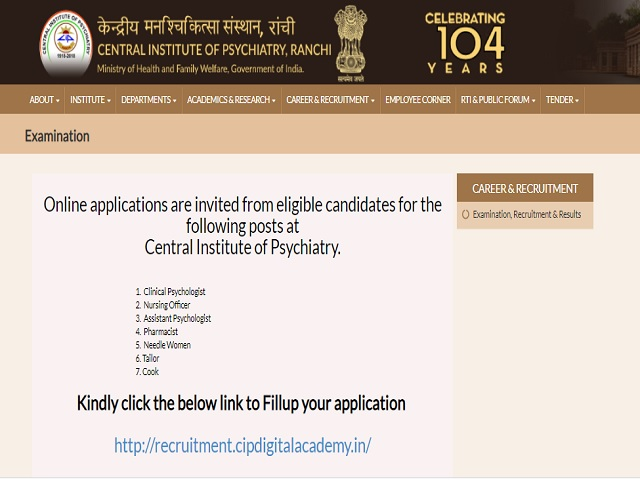 CIP Ranchi Recruitment 2021: Apply Clinical Psychologist, Nursing Officer & Other Posts