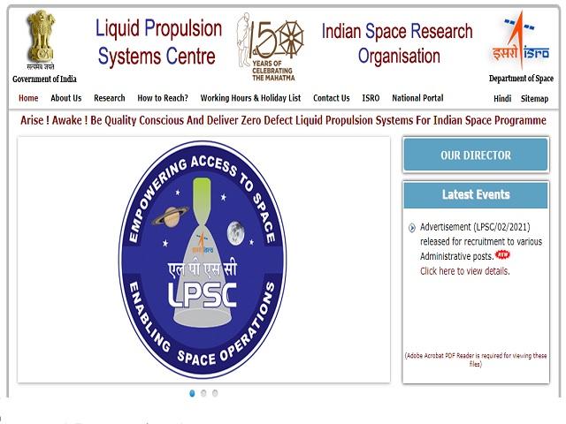 ISRO LPSC Recruitment 2021: Apply Light Vehicle Driver, Cook, Fireman & Other Posts