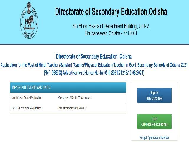 DSE Odisha Teacher Recruitment 2021