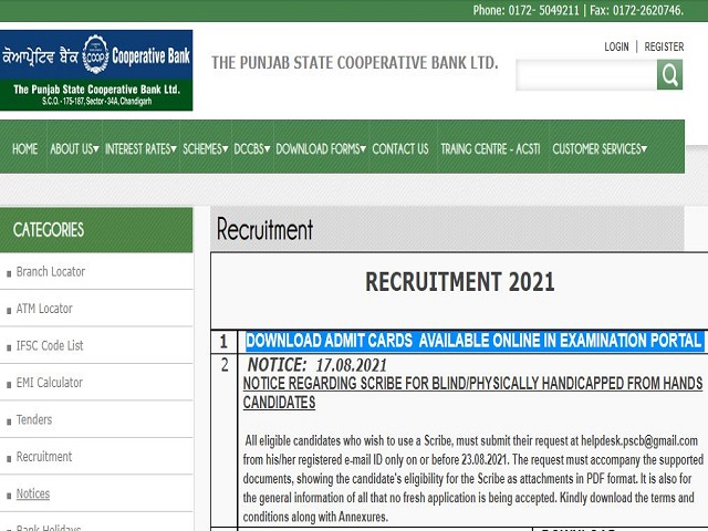 PSCB Admit Card 2021