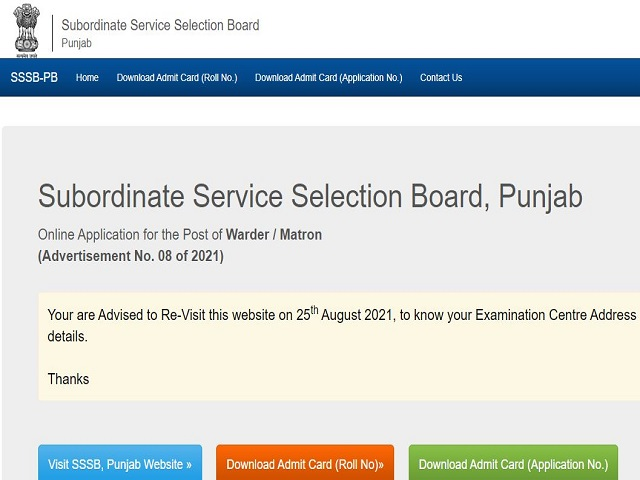 Punjab Police Jail Warder Admit Card