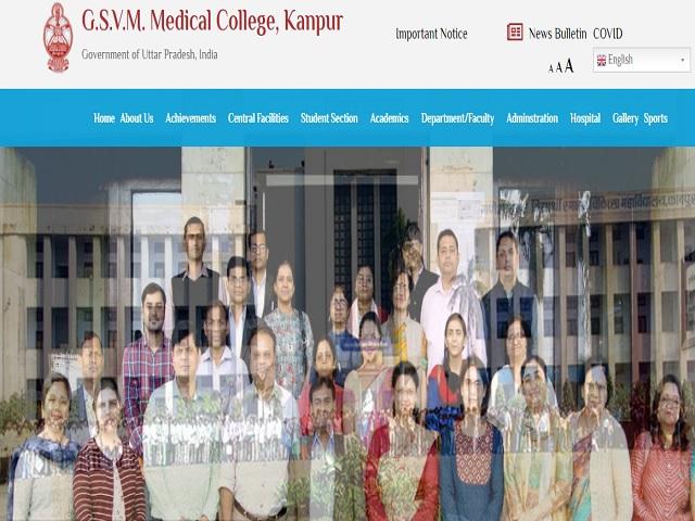GSVM Medical College Recruitment 2021: Apply Non PG Junior Resident and Senior Resident Posts