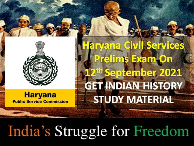 HPSC Haryana Civil Services (HCS) 2021 Prelims Exam History Study Material: Check Important Indian History Topics & Questions with Answers