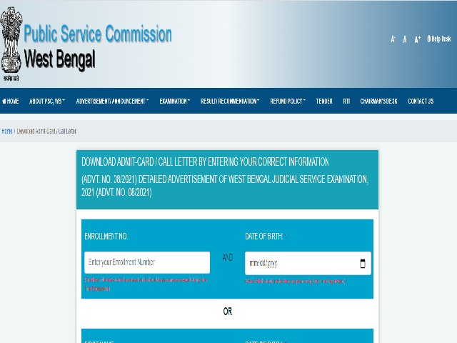 WBPSC Judicial Service Admit Card 2021