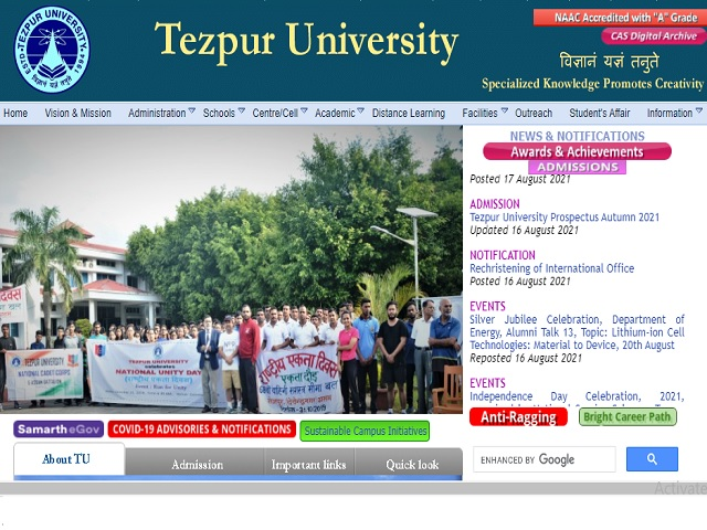 Tezpur University Guest Faculty Posts