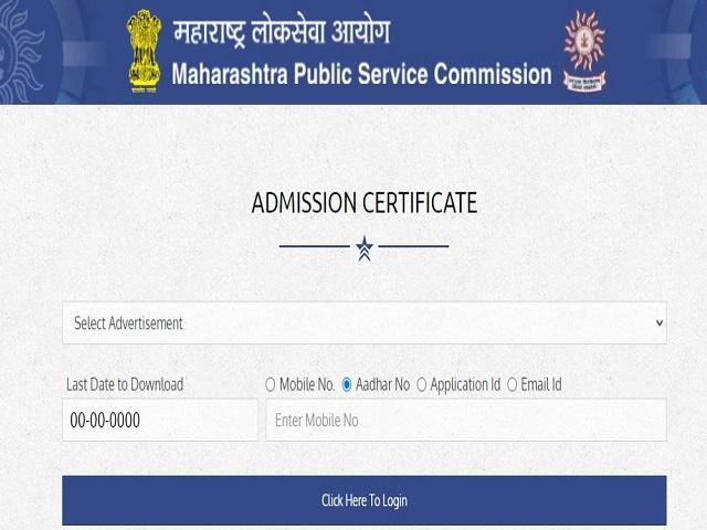 MPSC Admit Card 2021